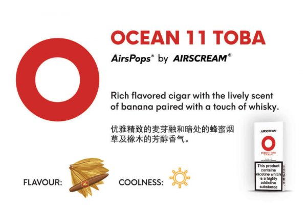 airscream-products-airspops-pods-img-24